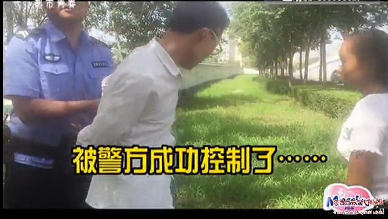 记者暗访西安传销课堂遭堵截围攻