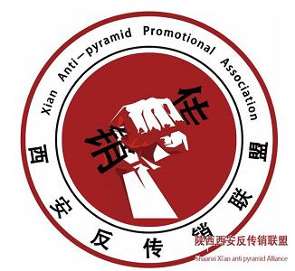 揭阳反传销联盟―专业反传销找人反洗脑网站
