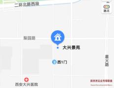 举报西安大兴景苑小区1040传销女