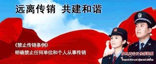 """武汉投资69800元就能赚回1040万元?政府严打""""上线"""""""