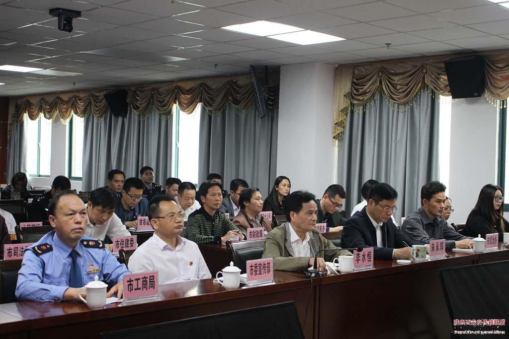 贵港市组织参加2018年全区打击传销工作领导小组电视电话会议