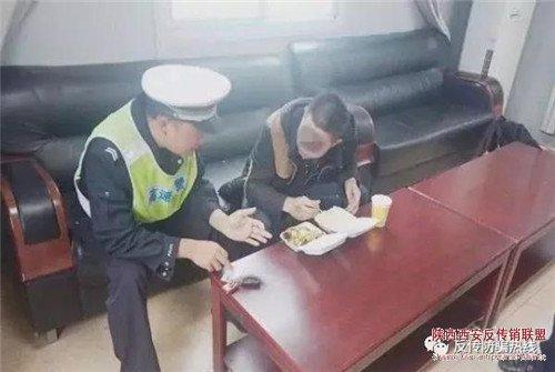"""桂林男子被骗到云南误入传销,""""警察同志救救我,我不跟他们走…"""