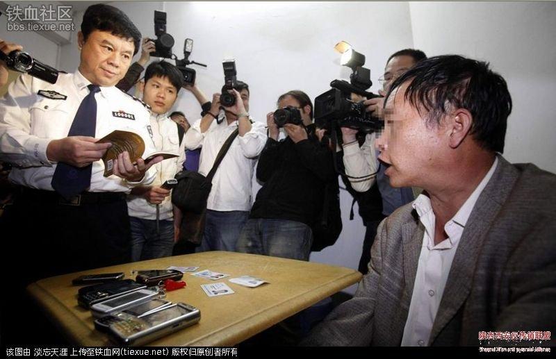 广西南宁传销627 南宁抓传销人员672名