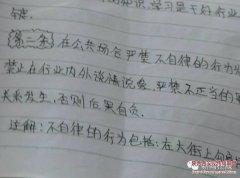 广西南宁传销套路骗局揭秘