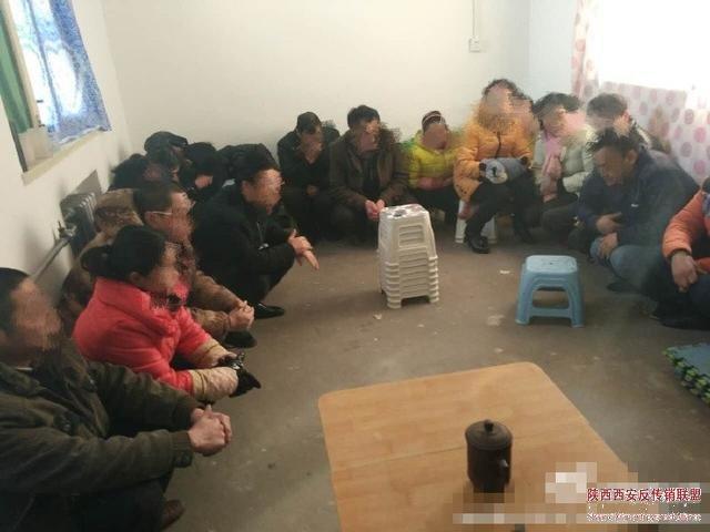 渭南查获1传销窝点 23名涉传人员移交工商部门