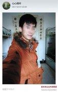 天津静海暴力传销案部分涉案人员获刑