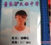 广西考上一本大学女生被骗西安传销 家人求助西安反传销联盟寻女