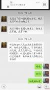 湖北襄阳反传销找人案例寻找云南17岁高中生