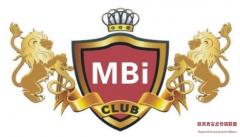 MBI是传销 MBI传销骗人的一些丑恶招式