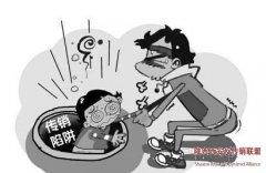 上海反洗脑劝说昆明1040传销受害者