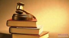 反传销法、传销罪、传销法、组织领导传销活动罪司法解释