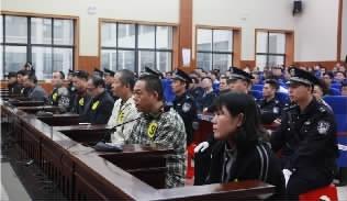 """10名成员发展10万多会员 """"云联惠""""在宜章县人民法院依法公开开"""