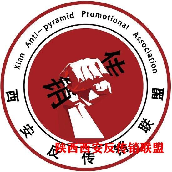 威海反传销联盟―专业反传销找人反洗脑网站